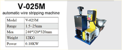 V-025M Automatic Wire Stripping Machine