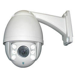 Outdoor PTZ Camera, for Outdoor Use