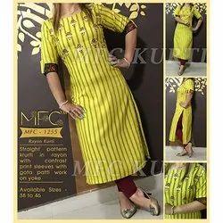 MFC 1255 Straight Pattern Kurti