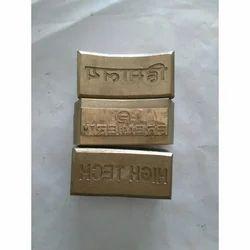 MS Metal Stamps
