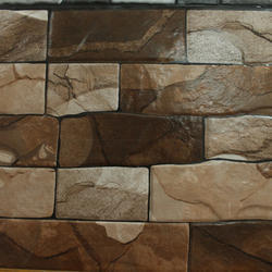 Wall Front Tile