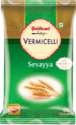 Sevaiyya Pouch