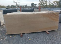 Ivory Fantasy Granite, Thickness: 15-20 mm