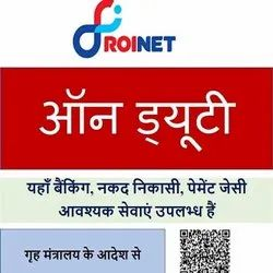 Mini Automated Teller Machine Individual Consultant Roinet Solution Pvt ltd, in Jodhpur, Banking