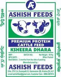 Animal Feed in Vijayawada, Andhra Pradesh   Get Latest Price from