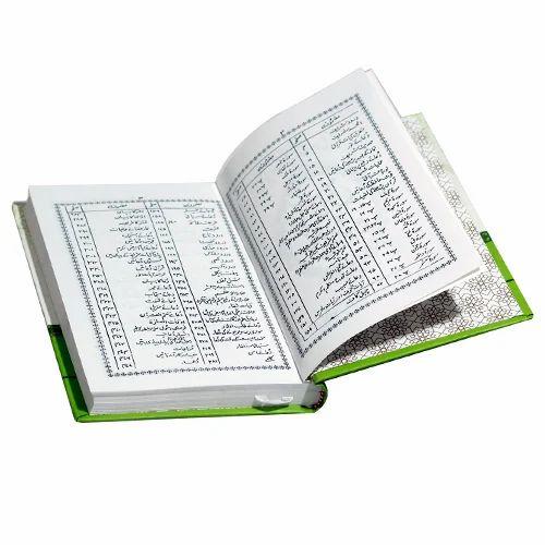 Madni Panj Surah Book