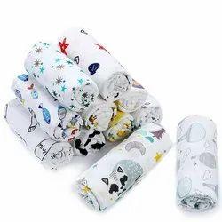 Gots Certified Organic Cotton Interlock Baby Wrap - Gots Certified
