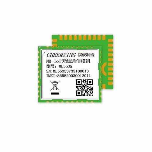ML5535 Ultra-Small & Ultra-Low Power Consumption NB-IoT Module in