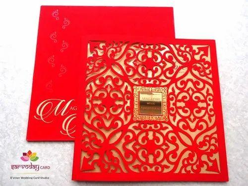 Royal Vintage Design Kanotri Wedding Invitation Card Id 20934782812