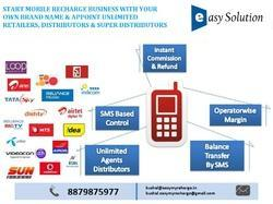 Easy My Recharge, Mumbai - Service Provider of Become
