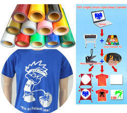 image about Printable Tshirt Vinyl identified as PU Vinyl For T-blouse Printing