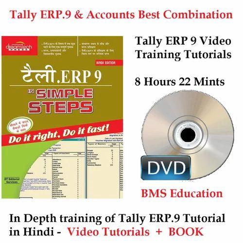 Book tally hindi 9 erp in