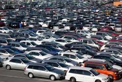 Automobile Industry Service