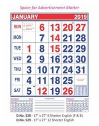 Office Wall Calendar 529