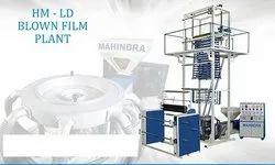 Plastic Film Extruders