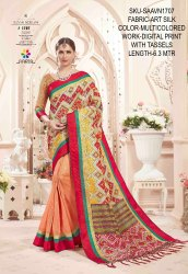 Rachna Art Silk Digital Printed Saavn Catalog Saree For Women 7