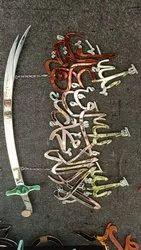 Kalematus Shahadat with Glass Pieces