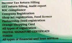 Digital Signature Services in Pune, डिजिटल सिग्नेचर