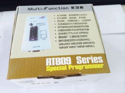 Rt809f Bios Programmers