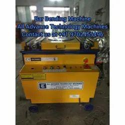 Reinforcement Steel Bar Bending Machine