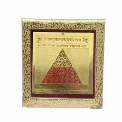 Golden Metal Yantra in Frame Vahan Durghatana Nashak Yantra Yantra For Health