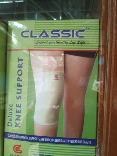 61a4c5f50f Mani Medicals, Chennai - Retail Shop of Classic Knee Pad and Eazy ...