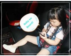 Baby Car Seat_Safety Belt Cushion for Kids and Babies Multi-Function, Age Group: 1 - 5 years
