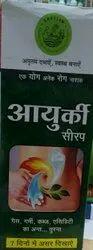 Ayurvedic Medicine, Packaging Size: 60 Tablets, Packaging Type: Bottle