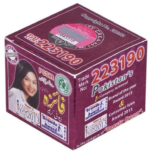 Faiza Herbal Beauty Cream By Poonia, Packaging Size: 70grm, Normal