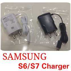 Samsung S6 S7 Mobile Charger, R-41016365
