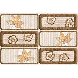 Gloss Ceramic Digital Vitrified Tile, Size: Small