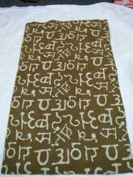 Hand Block Print Indian Dressmaking Sewing Fabric
