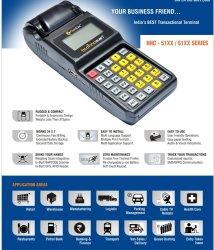 Bus Ticketing Machine GPRS Based
