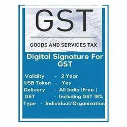 GST Digital Certificate Service
