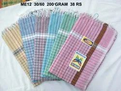 Multicolor Cotton Gamcha, For Home, 250-350 GSM