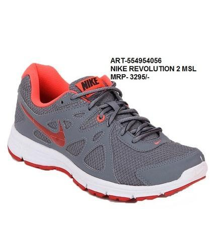 nike shoes images with price 876582