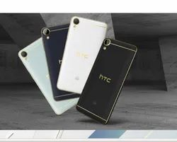 HTC Desire 10 Lifestyle Mobile Phone