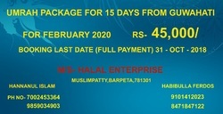 Umrah Hajj Package for December 2018 Travel / Travel Agents
