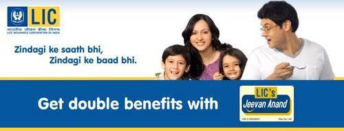 LIC POLICY- JEEVAN ANAND in Saket, Meerut | ID: 18115664948