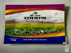 Plastic Seeds Pouch Packaging Printing