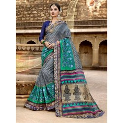 Multi Designer Casual Wear Organza Silk Saree and Navy Blue Blouse