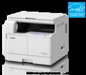 Canon Office Printer