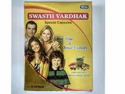 Swasth Vardhak Capsules