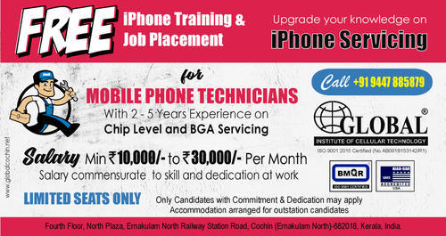 IPhone Technology - Free Training and Job Placement At