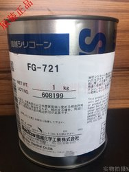 Shin-Etsu FG-720 Series Solvent-Resistant Lubricant