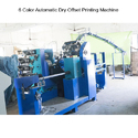 6 Color Automatic Dry Offset Printing Machine