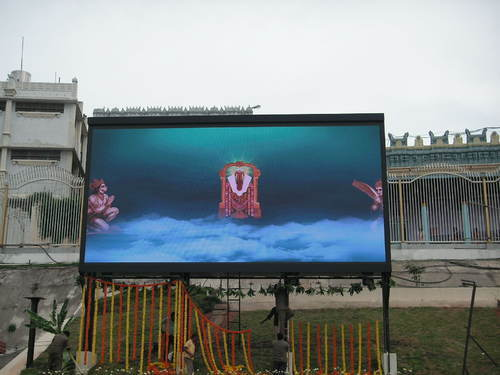 Manufacturer of LED Video Display & LCD Video Wall by