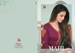Blooming Designer Salwar Suit Maahi By Deepsy Suits