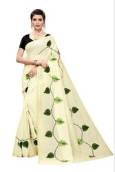 Money Plant Design Saree
