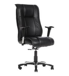 Executive Black Chair